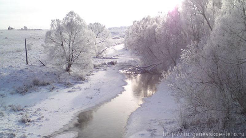 Родовое поместье Тургенева И.С. Река Снежедь.