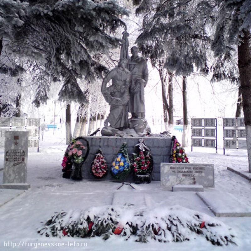 Мемориал. Закат. пос. Чернь. Новый год 2008-09 год.