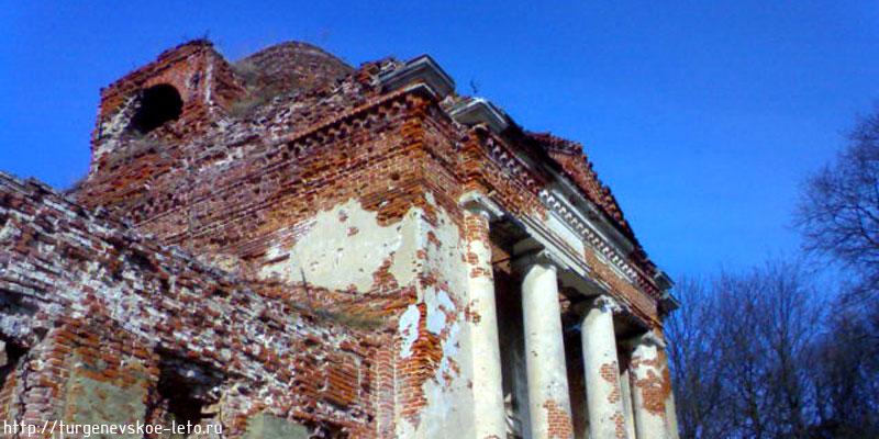 Церковь Введения Пресвятой Богородицы в Тургенево