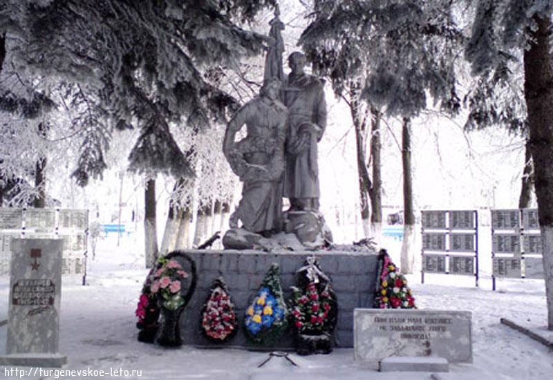 Монумент павшим воинам в Чернском сквере