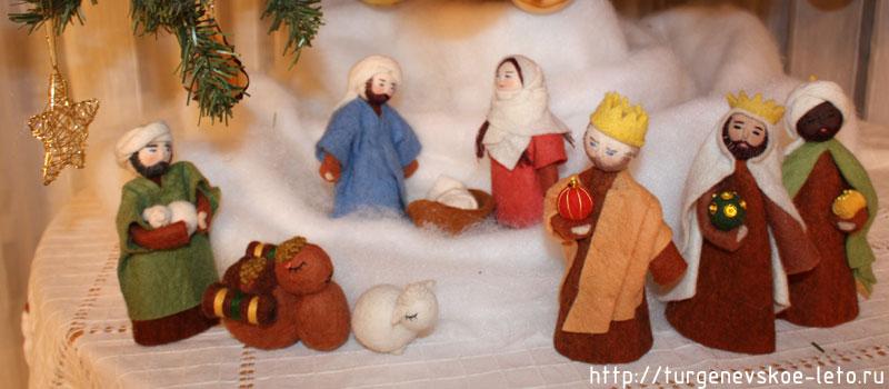 """Рождественский вертеп под ёлкой в гостевом доме """"Стрелецкой слободы"""""""