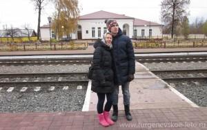 Отдых в деревне | поездка на выходные | железнодорожная станция Чернь