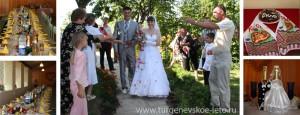 landing_wedding